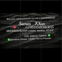 Samim Khan