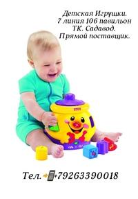 Парвиз Садоводов