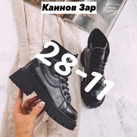 ТК Садовод 28-11 штучно и оптом
